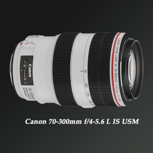 70-300f4-5.6-L-IS-USM